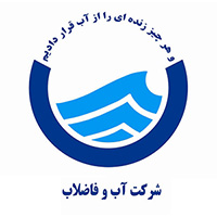 iran water waste